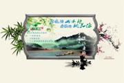 温州网即通经典案例:楠溪江漂流