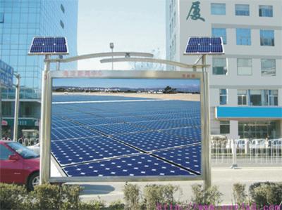 太阳能广告灯,太阳能公交站台,太阳能户外广告