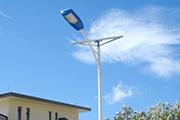 太阳能路灯CGD029
