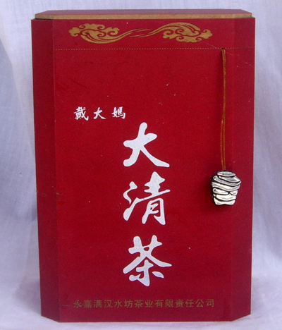 大清茶收藏型