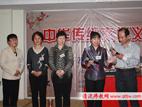 清流传统文化汇报团从中华传统文化义工论坛圆满归来