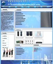 设备类公司网站