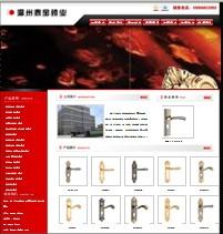 名称:零部件企业网站