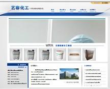 名称:化工类公司网站