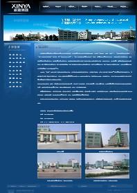 名称:建筑工程公司网站