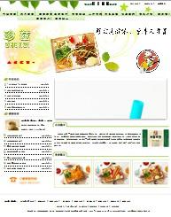 名称:餐饮连锁网站