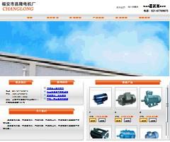 昌隆电机厂网站