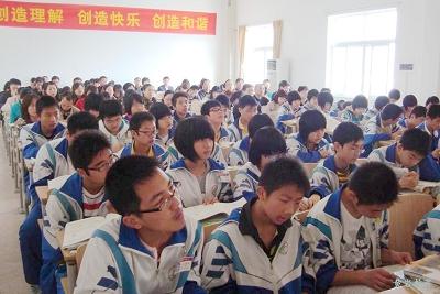 区2010社会思品学业考试复习研讨会在我校举行