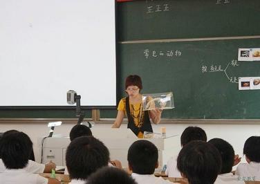 """我校举行实验片科学""""同课异构""""教研活动"""
