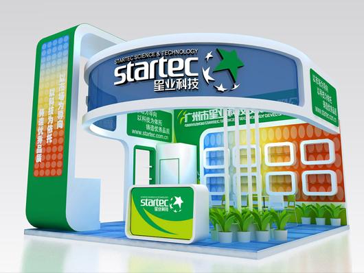 广州星业科技