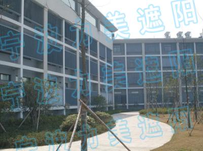 宁波工程学院行政中心